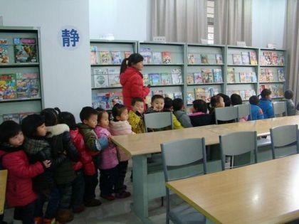 津恒幼儿园小朋友来我馆参观-新闻动态-宁国市图书馆